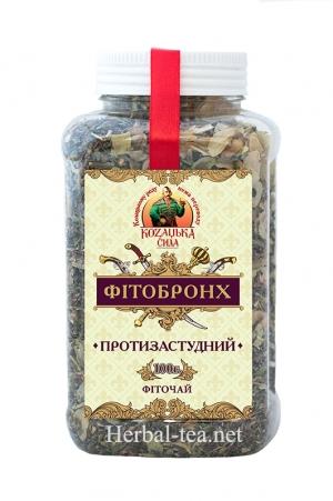 Фітобронх (от простуды)