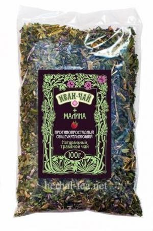 Иван-чай + малина (противопростудный)