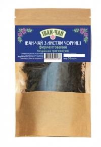 Іван-чай ферментований з листям чорниці