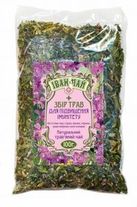 Іван-чай + збір трав для підвищення імунітету