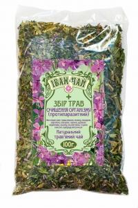 Іван-чай + збір трав для очищення організму