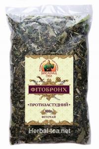 Фітобронх (від застуди)